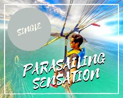 PARASAILING SENSATION SINGLE FLYER