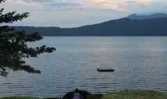 Laguna de Apoyo Eco Escape