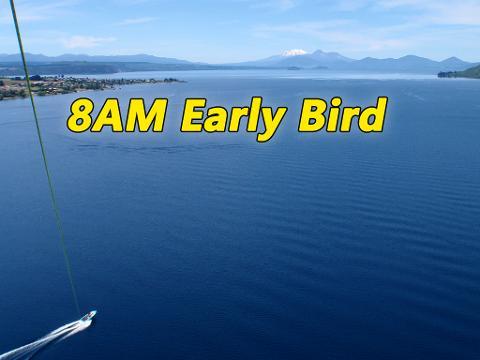 Early Bird Discounted Flights 8AM