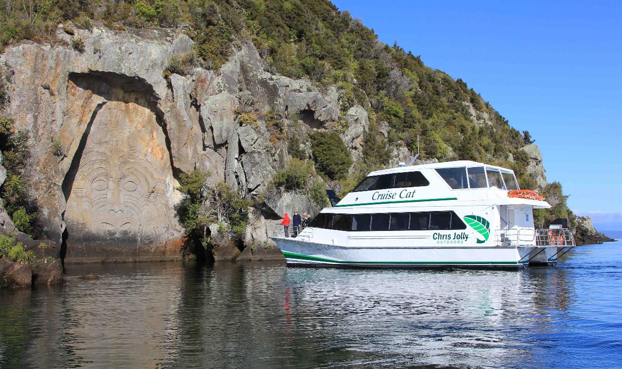 Gift Voucher - 10.30am Daily Scenic Cruise to the Maori Rock Carvings