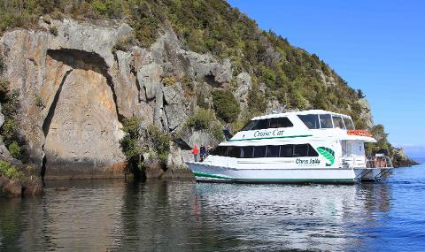 Cruise Sunday Scenic Brunch to the Maori Rock Carvings 10.30am