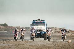 South America - Chasing Dakar Ride