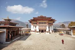 Himalayan Gourmet Happiness