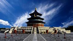Beijing Private Day Tour of Chinese Ancient Imperial Architectures