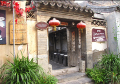 Beijing One Day Vintage Tour of Cuandixia Primitive Village