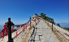 Xian Mountain Huashan Adventure Day Tour