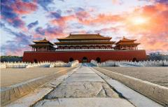 Half Day Forbidden City Private Tour (No shopping)