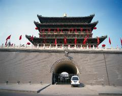 5 Hours Xian Metro Tour to City Wall & Big Wild Goose Pagoda