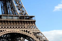 3-Day Paris Deluxe Package