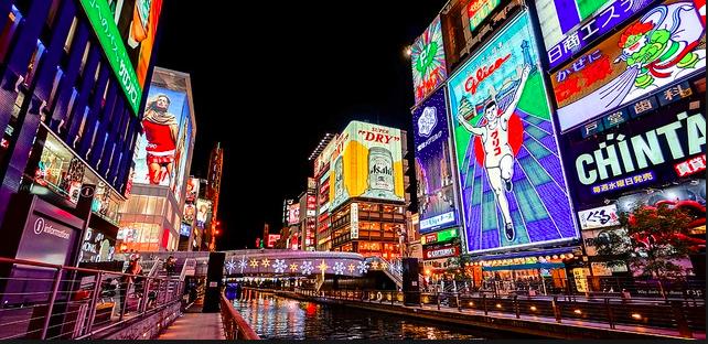 Awesome Osaka Backstage!: Walking, Eating, Drinking Day Tour of Osaka!