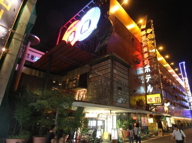 Osaka Wild and Wacky Night Tour - Anime, Music, Underground, The City's Hushed & Hidden Sides