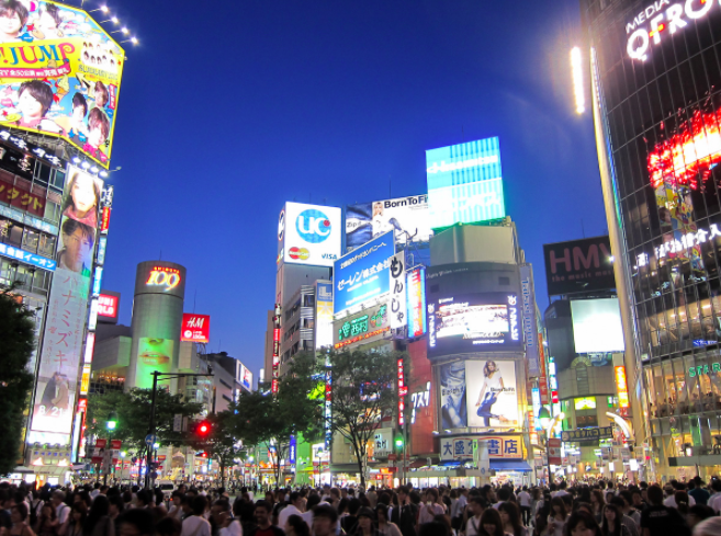 JTT Shibuya Tokyo Long Term Stay Apartment - Dogenzaka, Shibuya Crossing, Central Tokyo