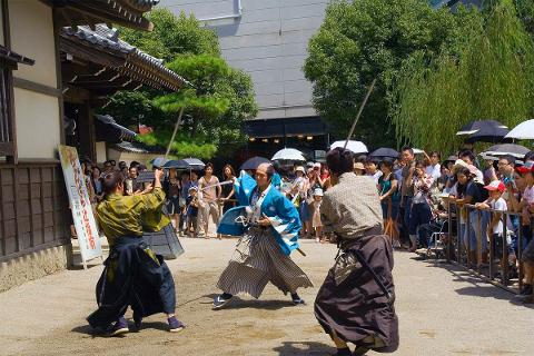 Kyoto Kids Tour - Total Fun For Kids While You're Out, Or For The Whole Family!