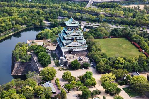 Helicopter Osaka Castle Flightseeing