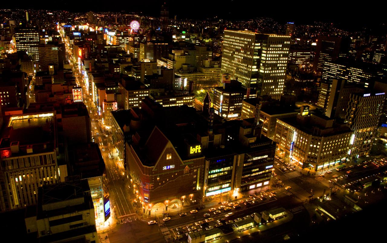 JTT Sapporo City - Kita-ku Long-Term Stay Apartment -  Hokkaido University