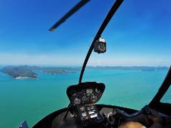 Heli Transfer From Daydream Island (DDT2)