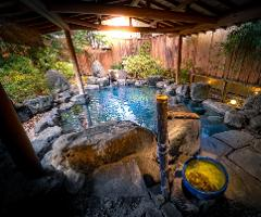 Onsen Experience