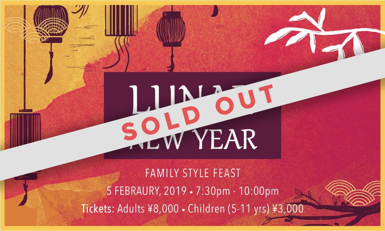 Lunar New Year: Family Feast