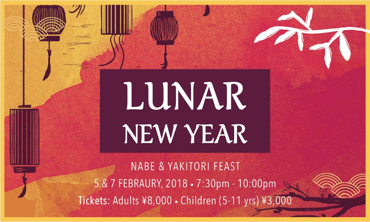 Lunar New Year: Family Style Nabe and Yakitori Dinner