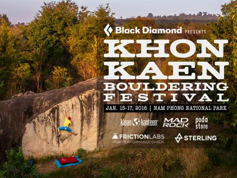 Khon Kaen Bouldering Festival Event Registration - Postponed