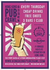 LKF Pub Crawl