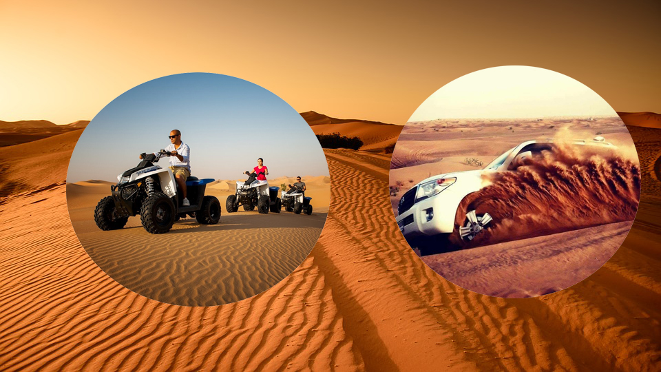 Gulf Tours - Desert Safari and Quad Bike Combo
