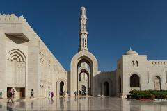 Sultan Qaboos Mosque Transfer