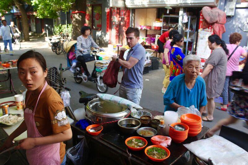 Beijing Hutong Breakfast