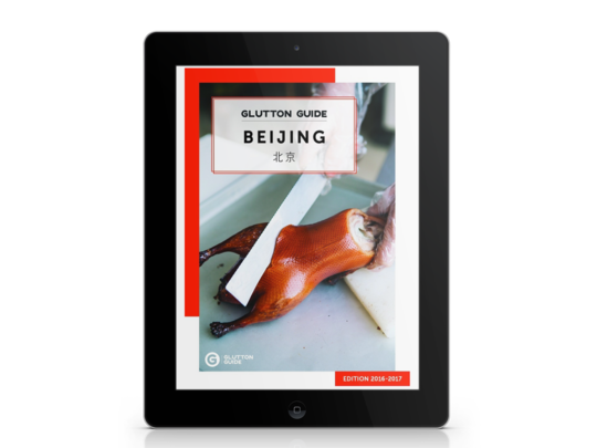 Glutton Guide Beijing: The Hungry Traveler's Guidebook (PDF)