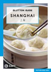 Glutton Guide Shanghai: The Hungry Traveler's Guidebook (PDF)