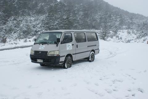 Ruapehu Whakapapa Snow Shuttle