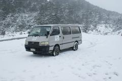Whakapapa Village ACCOMODATION ONLY Snow Shuttle (accommodation including Discovery Lodge)