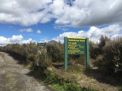 Waihohunu Hut - Round the mountain track