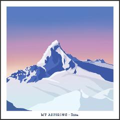 Mt Aspiring Fine Art Print