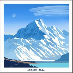 Mt Cook Fine Art Print