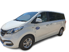 Cairns  City - Airport (Private Transfer)