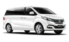 Cairns Airport - Port Douglas (Private Transfer)