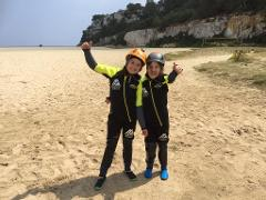 Special Sea Caving-  12 to 16 years,