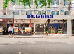 BÁSICO 6 días & 5 noches en Hotel Taybo Beach - Tour a Playa Blanca
