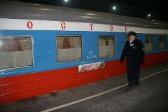 Beijing to Irkutsk Train Ticket
