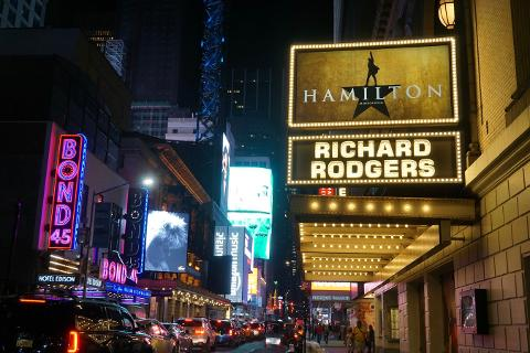 Private Walking Tour of Hamilton's New York
