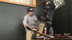 Skateboard Lesson - Beginner (Casual Lesson)