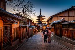 Eigo Tour - Walk in Kyoto