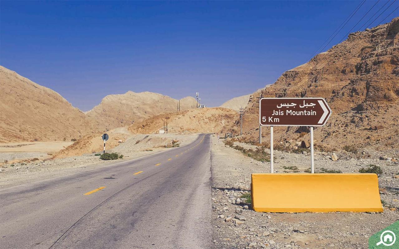 Mountain Tour to Jebal Jais RAK