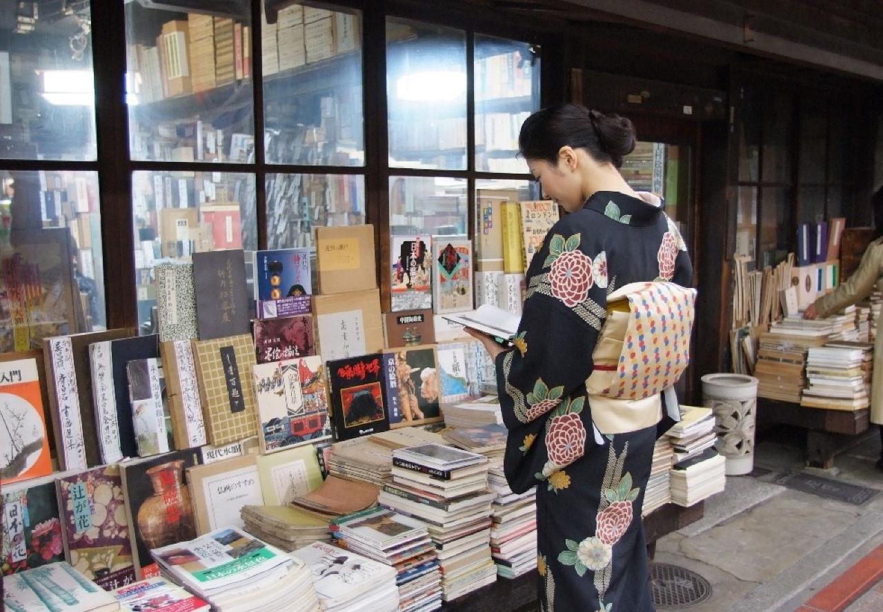 Actividades Turísticas en Tokio