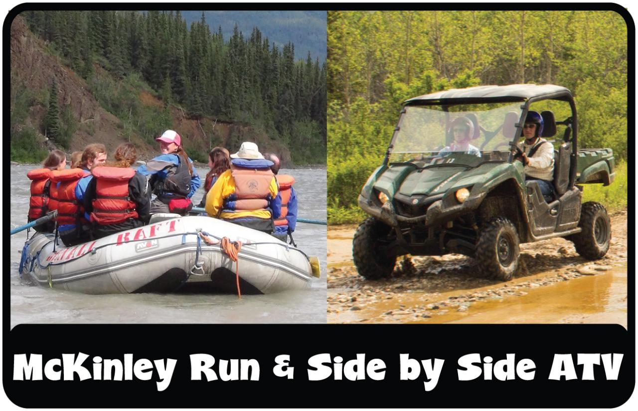 Combo Side by Side & McKinley Mildwater Run