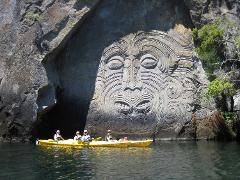 Maori Rock Carvings Package  (Kayaking & Mountain Biking Combo)
