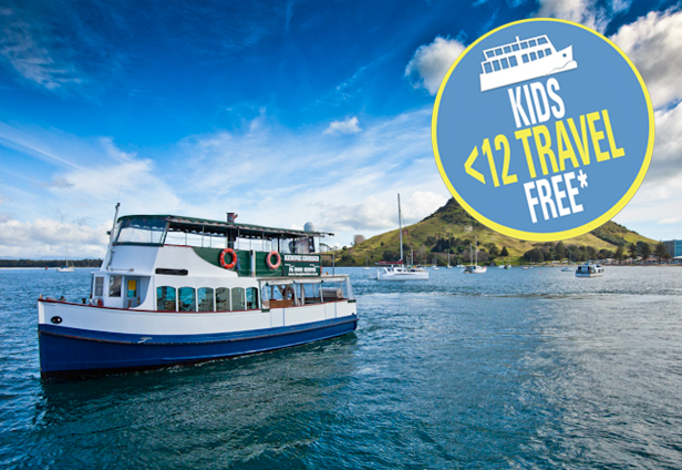 1HR SCHEDULED SCENIC HARBOUR CRUISE