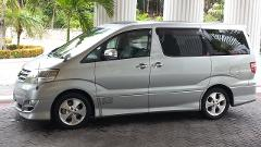 Private Airport Transfer - Port Antonio Hotels to Montego Bay Airport (MBJ)