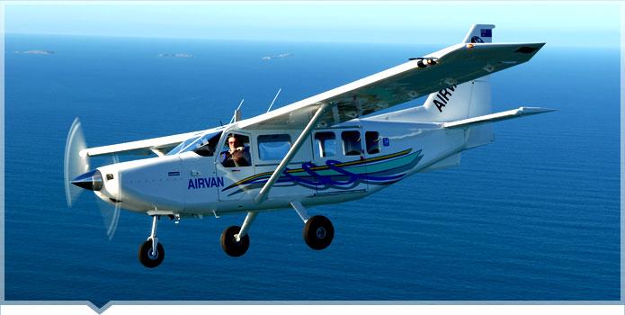 Spectator Flight (Ride)